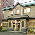 銭湯レポート  『鶴の湯』  札幌市中央区  【北海道】