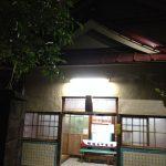 銭湯レポート 『第二常磐湯』 横浜市保土ヶ谷区 【神奈川県】