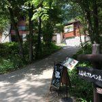 銭湯レポート 『上高地アルペンホテル』 松本市上高地 【長野県】