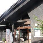 日帰り入浴施設レポート 曾爾高原温泉 『お亀の湯』 宇陀郡 【奈良県】