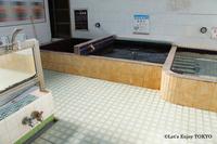 湊町松の湯