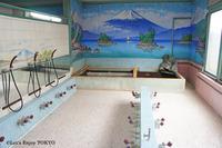 松の湯(金平浴場)