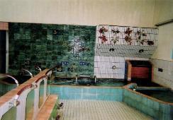 中野寿温泉湯
