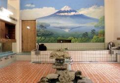 滝野川浴場