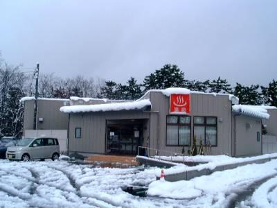 日方江温泉