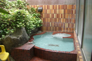 三階橋温泉